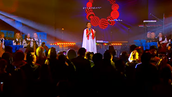 Торжественная церемония открытия Евровидения-2017