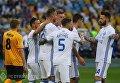 Игроки ФК Динамо (Киев) празднуют победу над ФК Александрия
