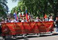 Акция Бессмертный полк в Мадриде