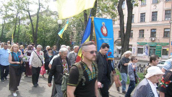 Марш в Днепре