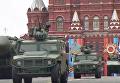 Парад Победы на Красной площади в Москве. Видео