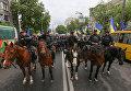 Марш памяти Никто не забыт, ничто не забыто