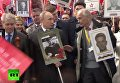 Путин возглавил шествие Бессмертного полка на Красной площади