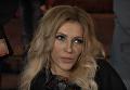 Комментарий Самойловой после выступления в Крыму. Видео