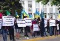 Митинг под зданием полиции в Днепре