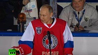 Владимир Путин играет в хоккей. Видео