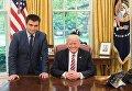 Павел Климкин и Дональд Трамп