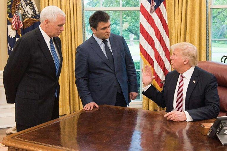 Майкл Пенс, Павел Климкин, Дональд Трамп (слева направо)
