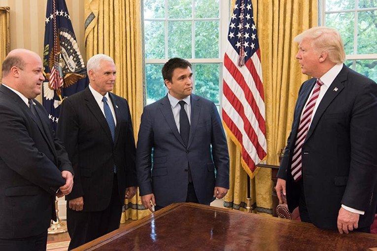 Валерий Чалый. Майкл Пенс, Павел Климкин и Дональд Трамп (слева направо)