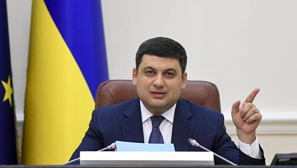 Владимир Гройсман, 11 мая 2017