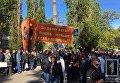 На митинг за повышение зарплат вышло более 1000 работников АрселорМиттал Кривой Рог и