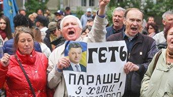 ОУН штурмует здание МВД в Киеве