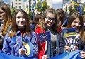 Церемония поднятия флагов Евросоюза и Украины у Печерской районной государственной администрации в Киеве