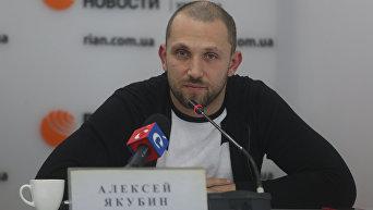 Политолог Алексей Якубин