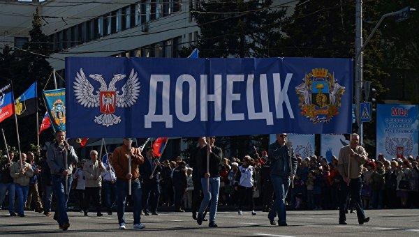 Силовики 30 раз засутки нарушили перемирие вДонбассе— Минобороны ДНР