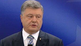 Пресс-конференция Петра Порошенко. Онлайн-трансляция