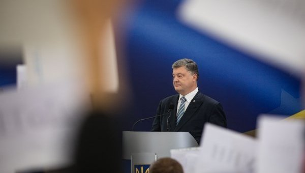Пресс-конференция Петра Порошенко