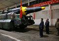 Запуск баллистической ракеты КНДР. Архивное фото