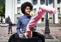 Акция Страусиный парад под зданием Верховной Рады