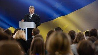 Петр Порошенко на пресс-конференции, 14 мая 2017