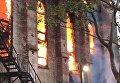В Нью-Йорке в результате масштабного пожара был уничтожен иудейский молитвенный дом