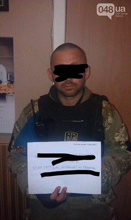 В Одессе обезумевший активист с ружьем пытался захватить здание