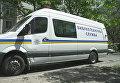 Полиция обнаружила взрывчатку в офисе Национального корпуса в Киеве