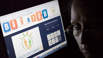 Санкции в отношении российских интернет-ресурсов и соцсетей