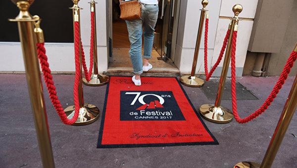 Канны перед открытием кинофестиваля