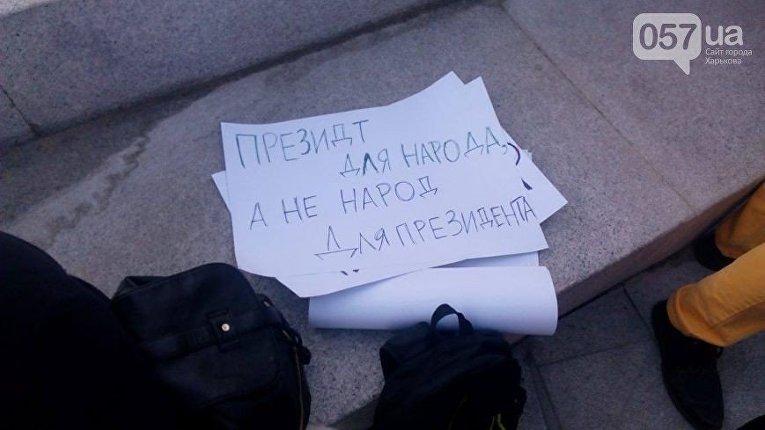 Харьков. Акция против запрета соцсети ВКонтакте в Украине