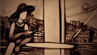 Крымская художница посвятила песочную анимацию победителю Евровидения