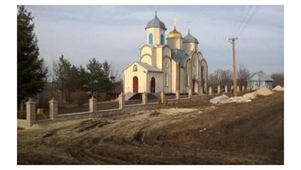 Церковь в Тернопольской области