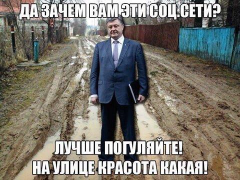Обрання запобіжного заходу Саакашвілі може відбутися 11 грудня, - адвокат - Цензор.НЕТ 5119