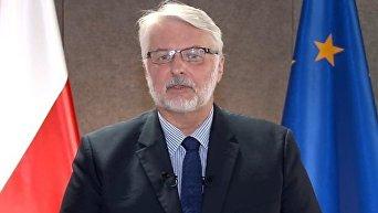 Польша поздравила украинцев с безвизом