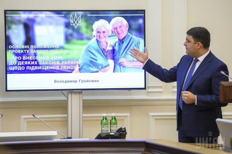 Премьер-министр Украины Владимир Гройсман представил правительственный проект пенсионной реформы на заседании Кабинета министров.