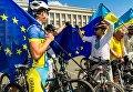 В Ужгороде прошел Евромарафон, посвященный безвизу ЕС и Украины.