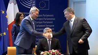 Церемония подписания решения ЕС о безвизе для Украины. Видео