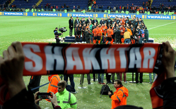 Шахтер - обладатель Кубка Украины по футболу