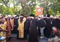 Молитвенное стояние у Верховной Рады. Видео
