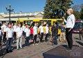 Утренняя зарядка с и.о.министра здравоохранения Ульяной Супрун