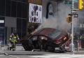 На месте наезда на пешеходов в Нью-Йорке
