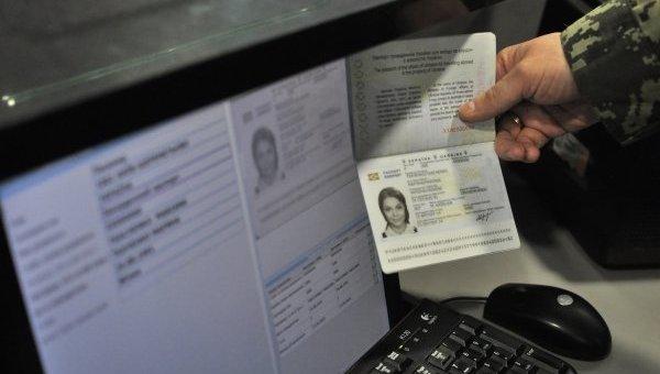 Система биометрического контроля, с помощью которой пограничники осуществляют проверку паспортных документов