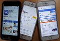 Социальные сети запрещенные в Украине
