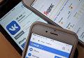 Социальные сети, запрещенные в Украине