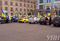 В Киеве автомобилисты собираются ехать в имение Порошенко