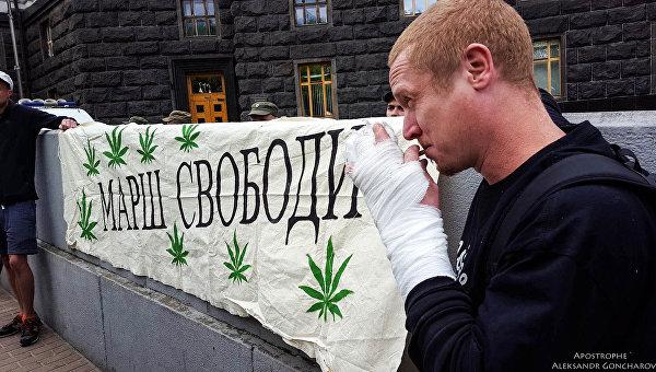 Акция за легализацию марихуаны. Архивное фото