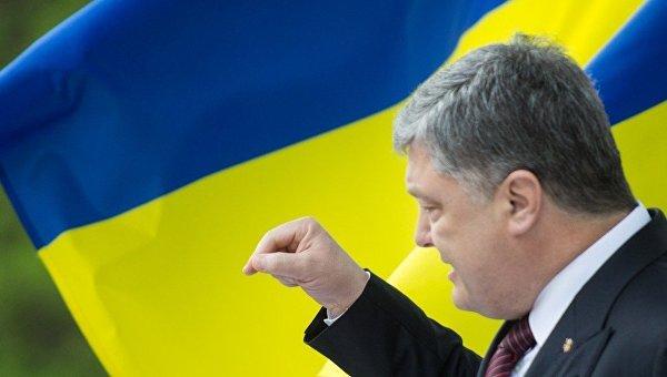 НаДонбассе подорвался украинский военный