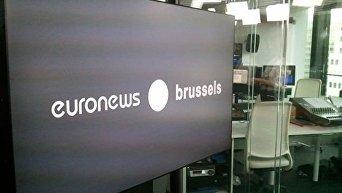 Офис Euronews. Архивное фото