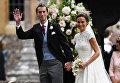 Пиппа Миддлтон вышла замуж за инвестора-мультимиллионера Джеймса Мэттьюса