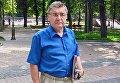 Винницкий политик Иван Бондарчук. Архивное фото